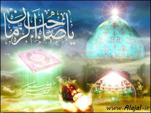 دعای شریف افتتاح